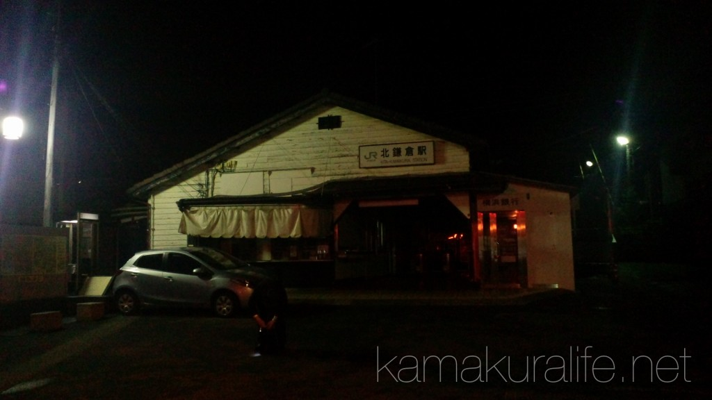 4/28:深夜の北鎌倉駅前
