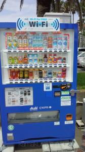 アサヒ飲料のWi-Fi搭載自動販売機