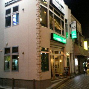 【大船 こきあ(Kochia)】大船でラーメン+居酒屋を堪能