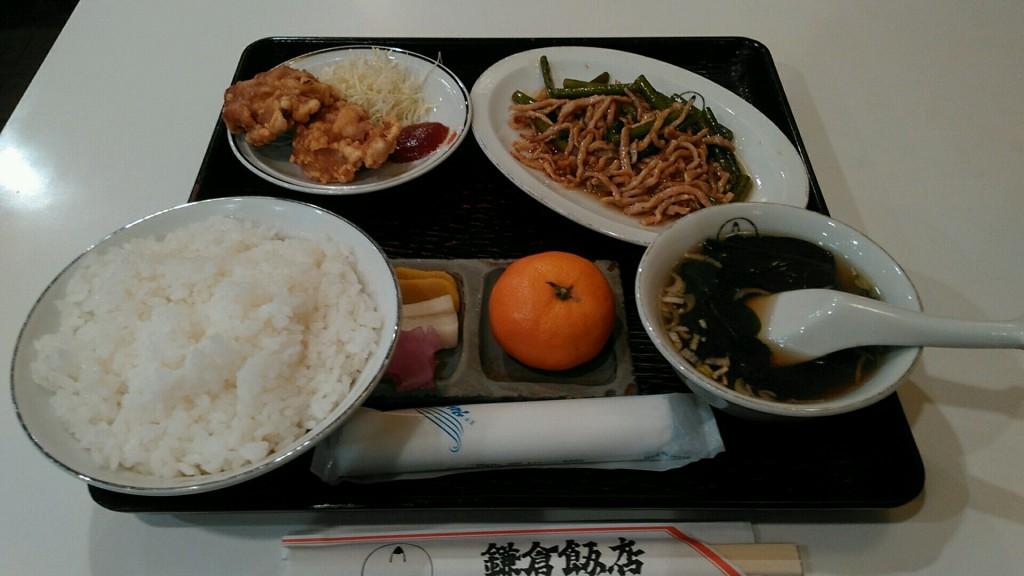 大船_鎌倉飯店