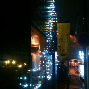 【鎌倉 カサ・トリアングロ】駅から歩いて隠れ家で頂くスペイン料理